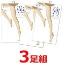 日本製アツギのストッキングが3足組メール便送料無料ですよ♪/【3足組アスティーグ強】アツギFP5990/パンスト/パンス…