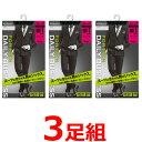 ATSUGI 【NEWデイリービジネス】 ストライプ柄ハイソックス3足組(SB64055)/男性靴下/紳士ソックス/紳士靴下/メンズ靴下 /通勤 靴下/メンズ靴下/男性くつした/くつしたメンズ/ビジネ
