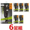 ATSUGI 【NEWデイリービジネス】 プレーン編みクルーソックス6足組(SK64051)/男性靴下/紳士ソックス/紳士靴下/メンズ靴下 /通勤 靴下/メンズ靴下/クルー/くつしたメンズ/ビジネス靴