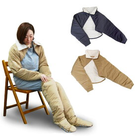 着れるふとん 肩カバー ルームウエア 冬 あったかグッズ 肩 首 レディース 着る布団 毛布 はんてん パジャマ 着る毛布 あったか 暖かい 防寒 厚手 厚地 ふわふわ 中綿 冷え性対策 tji459 (03412)