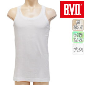 インナー メンズ BVD ランニング FE315 単品 ランニング bvd メンズ 下着 bvd インナー b.v.d. 綿100% 綿 インナー bvd ランニング シャツ(03557)
