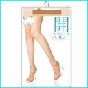 ASTIGU日本製アツギのストッキング アスティーグ【開】です(単品)♪/【開】FP8009/パンスト/パンスト美脚/パンスト…