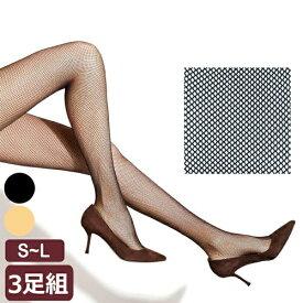 ストッキング ATSUGI THE LEG BAR フィッシュネット柄 FP50800 3足組 送料無料 アツギ レディース 柄ストッキング 網タイツ 黒 レッグバー(02353)