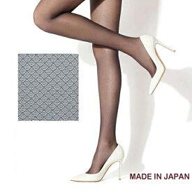 ストッキング ATSUGI THE LEG BAR スモールダイヤ柄 FP50802 単品 アツギ レディース 柄ストッキング 網タイツ ダイヤ柄 黒 レッグバー(02356)