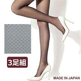 ストッキング ATSUGI THE LEG BAR スモールダイヤ柄 FP50802 3足組 送料無料 アツギ レディース 柄ストッキング ダイヤ柄 黒 レッグバー(02357)