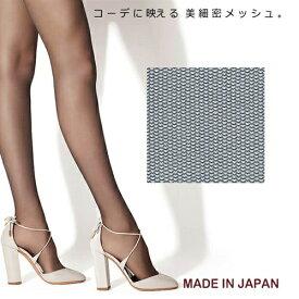 ストッキング ATSUGI THE LEG BAR メッシュ柄 FP50803 単品 アツギ レディース 柄ストッキング メッシュ柄 黒 レッグバー(02363)