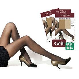 ストッキング ATSUGI THE LEG BAR ラメストッキング FP80800 3足組 送料無料 アツギ レディース ラメ入り 透け感 美脚 レッグバー(02389)