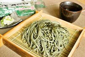 人気の五十嵐製麺「よもぎそば」を単品販売♪ 【送料全国一律370円(レターパック370で2袋までOK)】