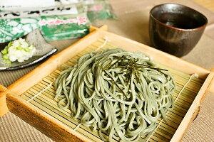 人気の五十嵐製麺「よもぎそば」を単品販売♪ 【送料全国一律360円(レターパック370で2袋までOK)】