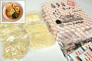 【五十嵐製麺】喜多方・生ラーメン10食セット