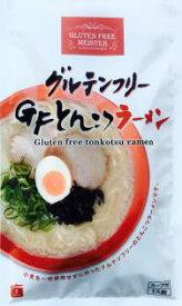 【小林生麺】グルテンフリー とんこつラーメン スープ付き