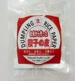 【小林生麺】米粉で作った餃子の皮【アレルギー表示対象27品目不使用】