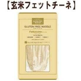 【小林生麺】玄米フェットチーネ(日持ちタイプ)