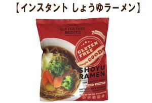 【小林生麺】グルテンフリー インスタントしょうゆラーメン