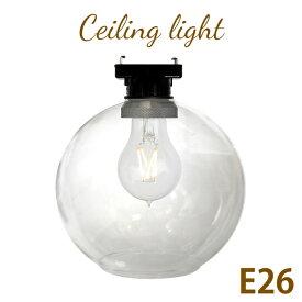 インテリアランプ クリアガラスシェード 引っ掛けシーリング E26 シェード取り付けリング付属 照明 ライト ランプ インテリア トイレ 洗面所