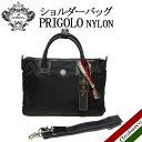 【正規品オロビアンコ】オロビアンコ Orobianco PRIGOLO G プリゴーロ 90105 2WAYビジネスバッグ ショルダーバッグ ブリーフケース A4ジャストサイズブラック NYLON-N