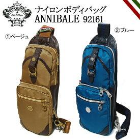 【正規品】オロビアンコ Orobianco バッグ ANNIBALE F NYLON アニヴェール 92161 ナイロン ボディバッグ ブルー:NYLON-E1309 BLUE/DOLLARO-BLU-SCURO-12ベージュ:NYLON-M8856 BEIGE/DOLLARO-SOFT-TABACCO-08