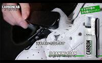 【公式ストア】【あす楽】スニーカー汚れ落としクリーナーコロニルカーボンクリーニングフォーム125mlCollonilCARBONCLEANINGFOAMお手入れ手入れウェア・バッグ・キャップにもカーボンラボCARBONLAB