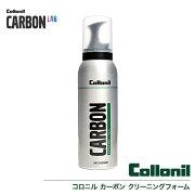 コロニルカーボンクリーニングフォーム125mlCollonilCARBONCLEANINGFOAMスニーカークリーナー汚れ落としウェア・バッグ・キャップにも