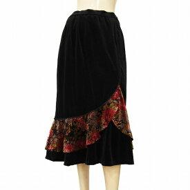 【中古】 へっぽこ先生 艶ベロアのロングスカート 表記S〜M相当 黒×美彩お花柄 贅沢なたっぷりフリル コットンレース 秋冬 レディース