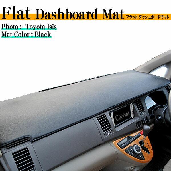 ニッサン ルークス ML21S フラットダッシュマット【無地 レザー 安い シンプル 車種専用 ダッシュボードマット 激安 革 ドレスアップ オーダーメイド】