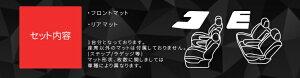 スバルサンバーディアスバン/スワゴンTV1/TV2/TW1/TW2カジュアルチェックフロアマット【フロアマット/チェック柄/カラフル/純正/高品質/ドレスアップ/カスタム】