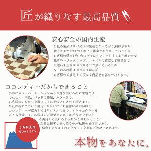 ホンダエアウェイブGJ1/GJ2HPフロアマット【単色/ストライプ/格安/オーダーメイド】■