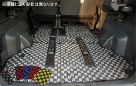 ホンダ ステップワゴン RF5/RF6/RF7/RF8 Nチェックラゲッジマット(荷台部分)
