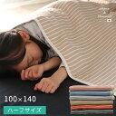 【 ボーダー柄 ハーフケット 】 6重 ガーゼケット ハーフサイズ 日本製 三河木綿 約100×140cm ひんやり ベビーケット…