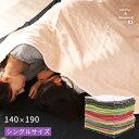 【 水玉柄 シングルケット 】 6重 ガーゼケット シングルサイズ 日本製 約140x190cm 三河木綿 ひんやり ブランケット