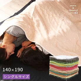 【 水玉柄 シングルケット 】 6重 ガーゼケット シングルサイズ 日本製 約140x190cm 三河木綿 ふわふわ ブランケット