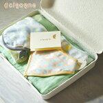 【cigogne】ギフトセット【Bセット】フルセットシゴーニュ日本製ガーゼスタイウォッシュタオルバスタオル6重ガーゼ北欧綿100%ベビーガーゼタオル出産祝い贈り物ギフトプレゼント
