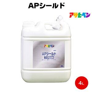 送料無料 アサヒペン APシールド TYPE6M 業務用 4L 抗ウイルス フローリング スマホ ドアノブ