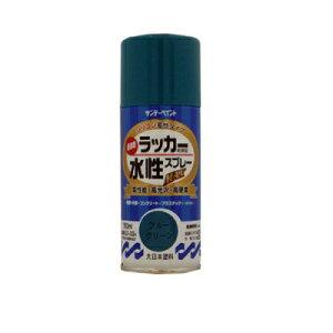 水性ラッカースプレーMAX ブルーグリーン [150ml] サンデーペイント