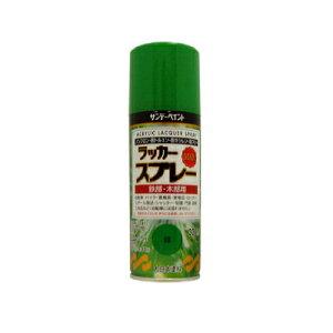 ラッカースプレーMAX 緑 [300ml] 平吹きノズル サンデーペイント