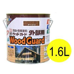 アサヒペン 油性 ウッドガード外部用 ライトオーク 02 (全10色) [1.6L] 着色半透明・油性塗料