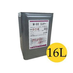【送料無料】 M-96シンナー(メタノール 96%+IPA 4%) [16L] 大伸化学
