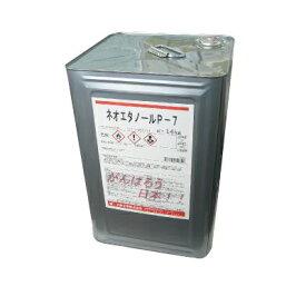 【送料無料】 ネオエタノールP-7 [14kg] 大伸化学