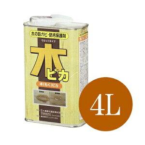 【送料無料】 木ピカ [4L] 木のカビ・染み・汚れを防ぎ、木目もきれいになる保護材!