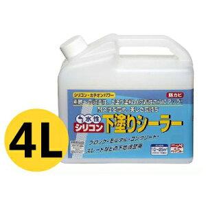 水性シリコン下塗りシーラー [4L] ニッペホームプロダクツ株式会社