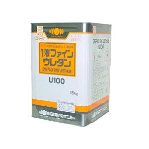 【送料無料】 ニッペ 1液ファインウレタンU100 ND-108 [15kg] 日本ペイント 淡彩色 ND色