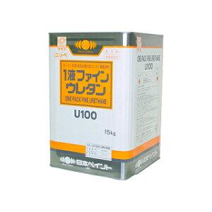 【送料無料】 ニッペ 1液ファインウレタンU100 ND-370 [15kg] 日本ペイント 淡彩色 ND色