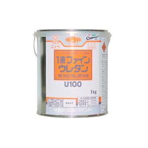 【弊社小分け商品】 ニッペ 1液ファインウレタンU100 ND-373 [1kg] 日本ペイント 淡彩色 ND色