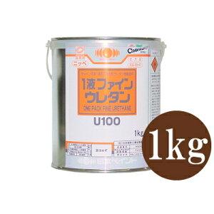 【弊社小分け商品】 ニッペ 1液ファインウレタンU100 シャニンブルー [1kg] 日本ペイント