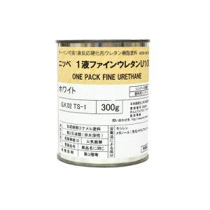 【弊社小分け商品】 ニッペ 1液ファインウレタンU100 JIS Z 9103 安全色 黄赤 15-65X [300g] 日本ペイント 平成30年4月20日改正版