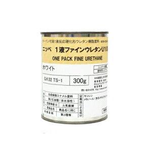【弊社小分け商品】 ニッペ 1液ファインウレタンU100 ND-376 [300g] 日本ペイント 中彩色 ND色