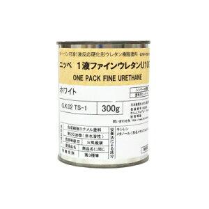 【弊社小分け商品】 ニッペ 1液ファインウレタンU100 ND-503 [300g] 日本ペイント 淡彩色 ND色