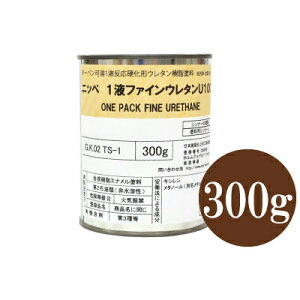 【弊社小分け商品】 ニッペ 1液ファインウレタンU100 オーカー [300g] 日本ペイント