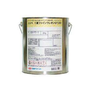 【弊社小分け商品】 ニッペ 1液ファインウレタンU100 ND-013 [3kg] 日本ペイント 中彩色 ND色