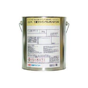 【弊社小分け商品】 ニッペ 1液ファインウレタンU100 ND-280 [3kg] 日本ペイント 淡彩色 ND色